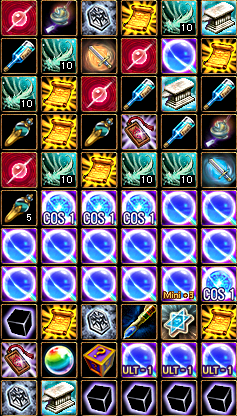 inventory3.png